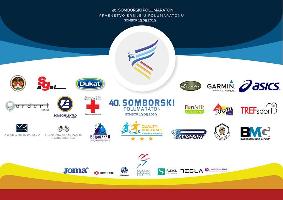 Ardent centar partner jubilarnog 40. Somborskog polumaratona