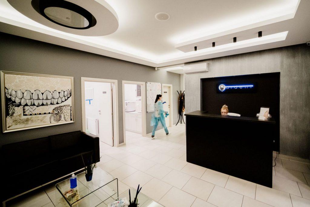 Ardent-Dental-Centar-zubna-ordinacija